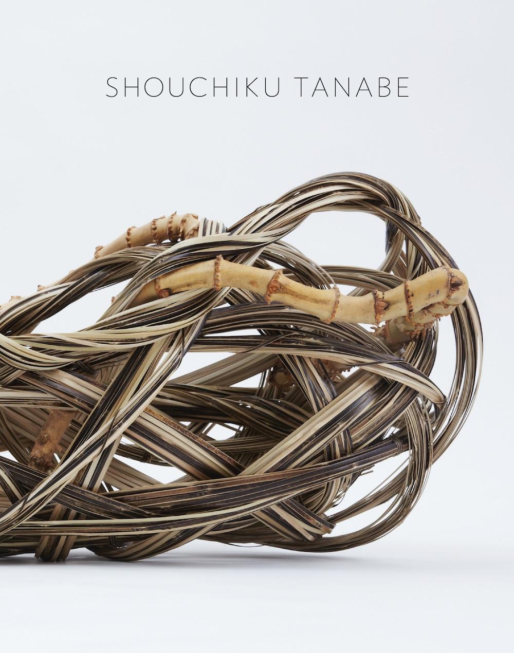Shouchiku Tanabe